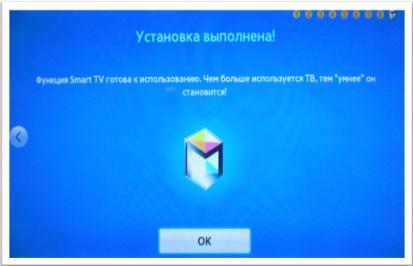 Налаштування SMART TV телевізорів лінійки 2013 року