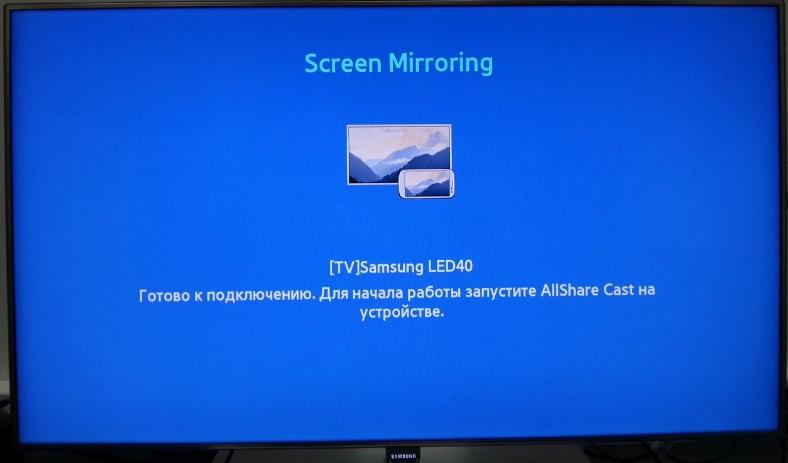Як налаштувати функцію Screen Mirroring в телевізорах серії F?