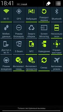 Опції панелі швидкого налаштування телефону Galaxy S4