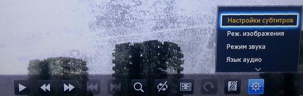 Функції управління субтитрами мультимедійного програвача (телевізори серії F)