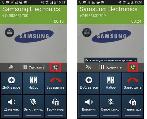 Як налаштувати якість звуку при виклику на телефоні Samsung Galaxy S4?