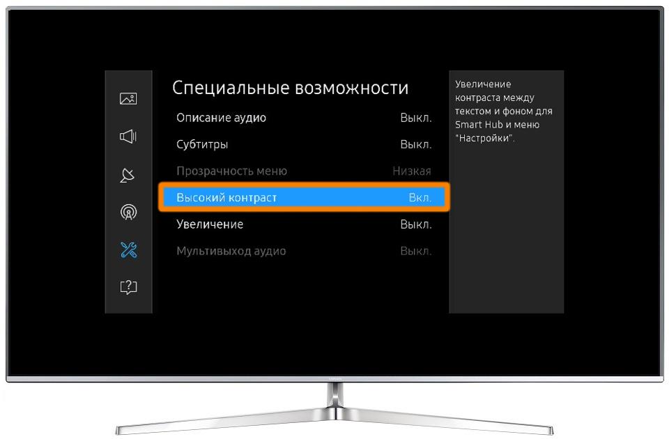 http://skp.samsungcsportal.com/upload/namo/FAQ/ua_ru/20171124/20171124234540638_ZJZ02T3Q.jpg